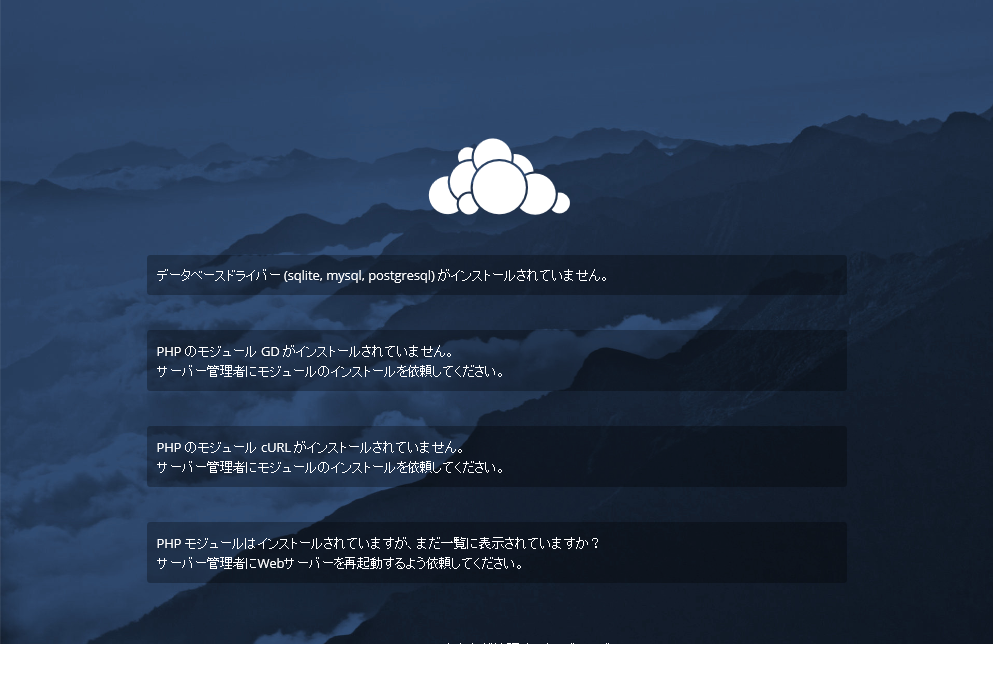 ownCloud_-_2017-07-01_23.05.40